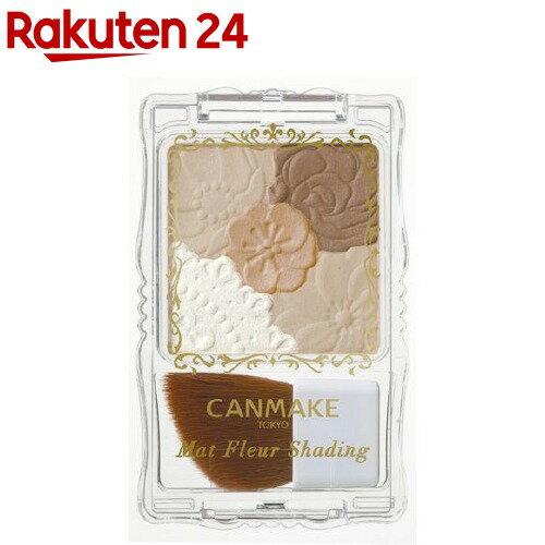 キャンメイク マットフルールシェーディング 02 ダークブラウン(6g)【キャンメイク(CANMAKE)】