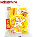 藤原製麺 鍋〆ます!ラーメン(太麺) 2回分(140g)