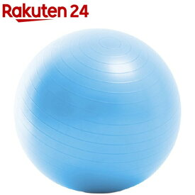 La.VIE ノンバーストジムボール 55cm ライトブルー(1コ入)【ラヴィ(La.VIE)】
