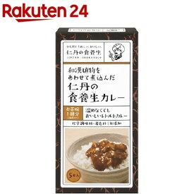 仁丹の食養生カレー(30g*5本入)