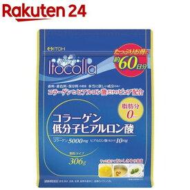 イトコラ コラーゲン低分子ヒアルロン酸 60日分(306g)【井藤漢方】