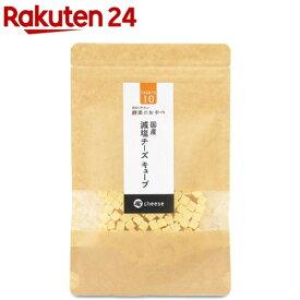 酵素のおやつ 減塩チーズキューブ S(30g)【koso_snack】