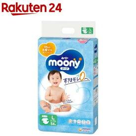 NEWムーニー エアフィット テープ Lサイズ(54枚入)【moon01】【mnm8】【m2i】【ムーニー】