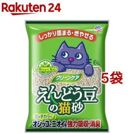 クリーンケア えんどう豆の猫砂(6L*5袋セット)