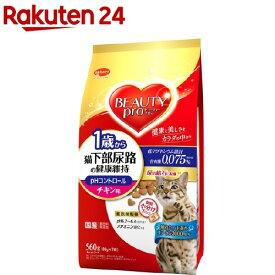 ビューティープロ キャット 猫下部尿路の健康維持 1歳から チキン味(80g*7袋入)【ビューティープロ】[キャットフード]