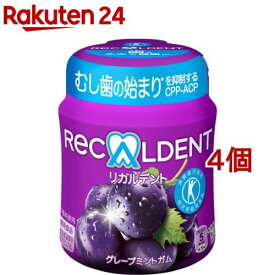 リカルデント グレープミントガム ボトル(140g*4個セット)【リカルデント(Recaldent)】