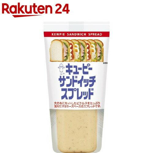 キユーピー サンドイッチスプレッド(145g)