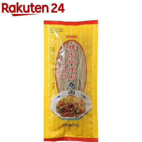 ユウキ 韓国料理用春雨(100g)