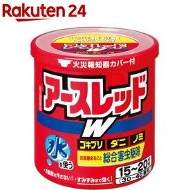 【第2類医薬品】アースレッドW 30〜40畳用(50g)【アースレッド】