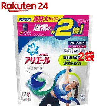 アリエール洗濯洗剤ジェルボール3Dプラチナスポーツ詰め替え超特大
