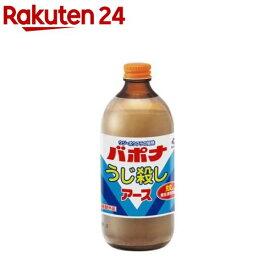 バポナ うじ殺し 液剤(500ml)【バポナ】