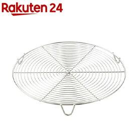 カイハウスセレクト ケーキクーラー 25cm DL6256(1個)【Kai House SELECT】