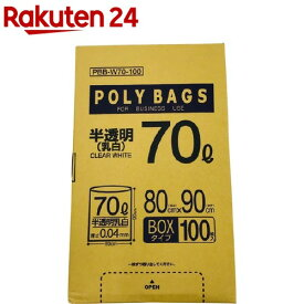 ポリバッグビジネスBOX 乳白半透明 70L(100枚入)【オルディ】