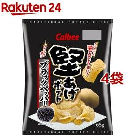 堅あげポテト ブラックペッパー(65g*4袋セット)【カルビー 堅あげポテト】