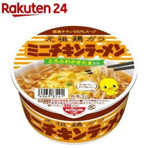 日清チキンラーメンどんぶり ミニ(38g*12食入)【チキンラーメン】