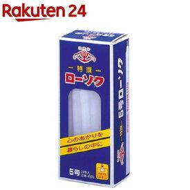 ニホンローソク 5号(24本入)