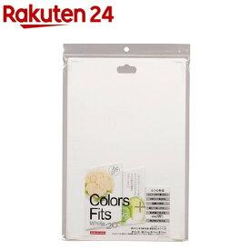 カラーフィッツ 滑りにくいまな板 抗菌・食洗対応 ホワイト C-2891(1枚入)