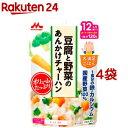 大満足ごはん 豆腐と野菜のあんかけチャーハン G17(120g*4コセット)【大満足ごはん】
