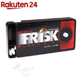 フリスク ブラックミント(8.4g)【FRISK(フリスク)】