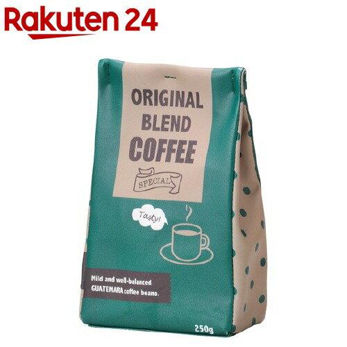 セトクラフト コーヒー豆ポーチ グリーン SF-4131-GR(1コ入)