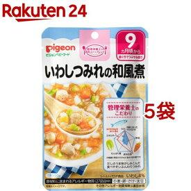 ピジョンベビーフード 食育レシピ いわしつみれの和風煮(80g*5コセット)【食育レシピ】