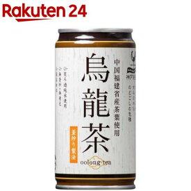 神戸居留地 烏龍茶(185g*30本入)【神戸居留地】