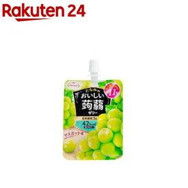 おいしい蒟蒻ゼリー マスカット味(150g*6コ入)【たらみ】