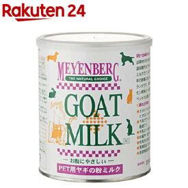 ニチドウ ゴートミルク(340g)