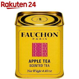 フォション 紅茶アップル 缶入り(125g)【FAUCHON(フォション)】