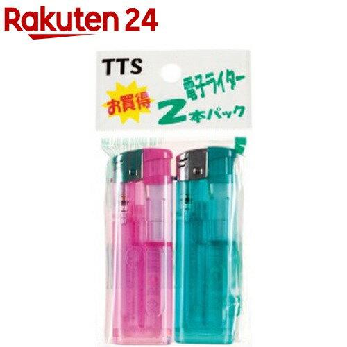 CR 電子ライター(2コ入)