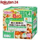 ビッグサイズの栄養マルシェ 鮭根菜五目ごはん(130g+80g)【wako11ma】【栄養マルシェ】