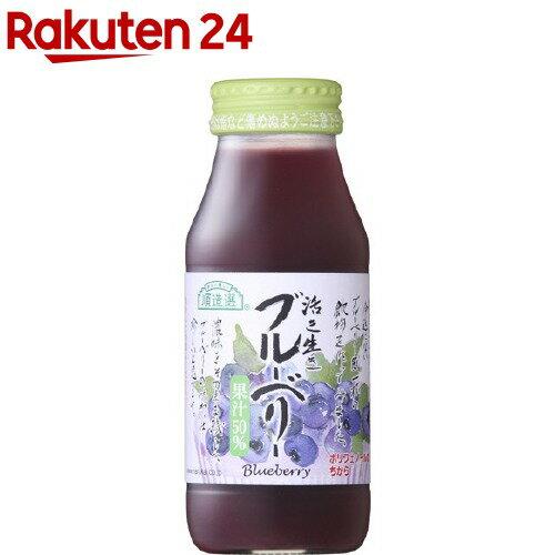 マルカイ 順造選 ブルーベリー 果汁50%(180mL)【順造選】