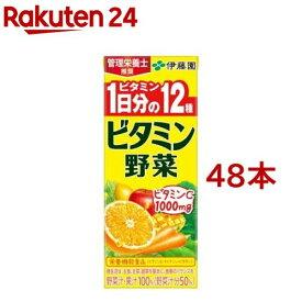 伊藤園 ビタミン野菜 紙パック(200ml*48本セット)