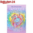 The Oracle from UNIVERSE ユニバーサルオラクルカード(1個)【ヴィジョナリー・カンパニー】