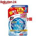 トップ スーパーナノックス 洗濯洗剤 詰替 超特大(1.3kg*3コセット)【6grp-1】【スーパーナノックス(NANOX)】
