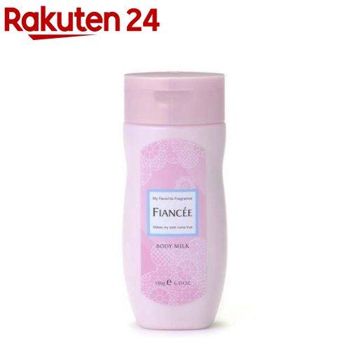フィアンセ ボディミルクローション ピュアシャンプーの香り(180g)【フィアンセ】