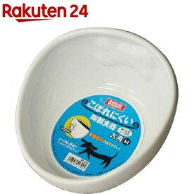 ゴン太クラブ こぼれにくい陶製食器 犬用 Mサイズ DP-654(1コ入)【ゴン太】