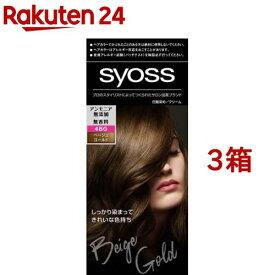 サイオス ヘアカラークリーム 4BG ベージュゴールド(1セット*3コセット)【サイオス(syoss)】[白髪染め]