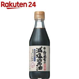 寺岡家の減塩醤油(300mL)