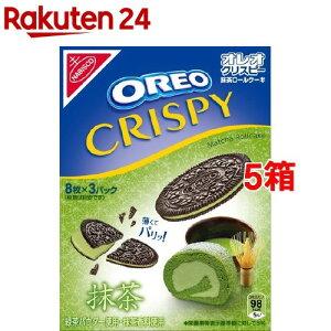 オレオ クリスピー 抹茶ロールケーキ(154g*5箱セット)【オレオ】