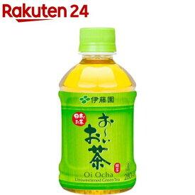 伊藤園 おーいお茶 緑茶(280ml*24本入)【お〜いお茶】