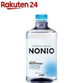 ノニオ マウスウォッシュ クリアハーブミント(1000ml)【u9m】【ノニオ(NONIO)】