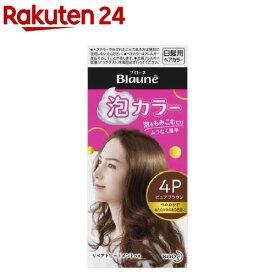 ブローネ 泡カラー 4P ピュアブラウン(1セット)【ブローネ】[白髪染め]
