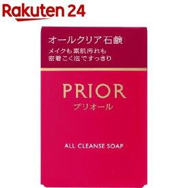 資生堂 プリオール オールクリア石鹸(標準重量100g)【プリオール】