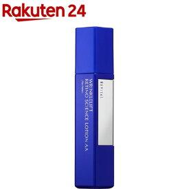 資生堂 リバイタル レチノサイエンス ローションAA(125ml)【リバイタル(REVITAL)】