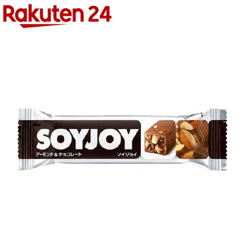 SOYJOY(ソイジョイ)アーモンド&チョコレート