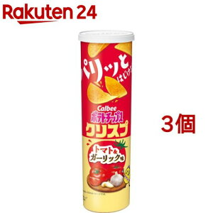 カルビー ポテトチップス クリスプ トマト&ガーリック味(115g*3個セット)【カルビー ポテトチップス】