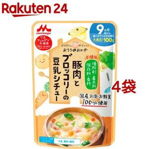 Z1豚肉とブロッコリーの豆乳シチュー(100g*4コセット)