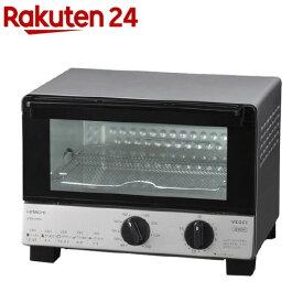 日立 オーブントースター HTO-CF55 H(1台)
