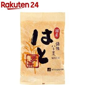 OSK はと麦茶 国産活性(8g*28袋入)【イチオシ】